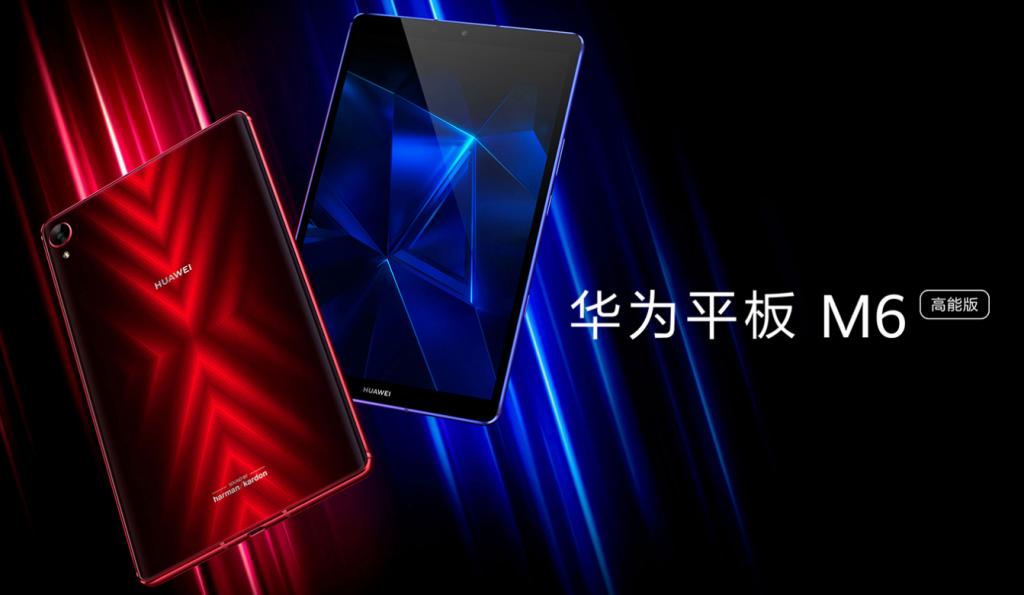 Huawei MediaPad M6 Turbo Edition