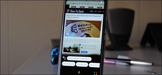 Laguntzaileen Google Lens-ek orain testua hauta dezake: hona hemen nola egin 1