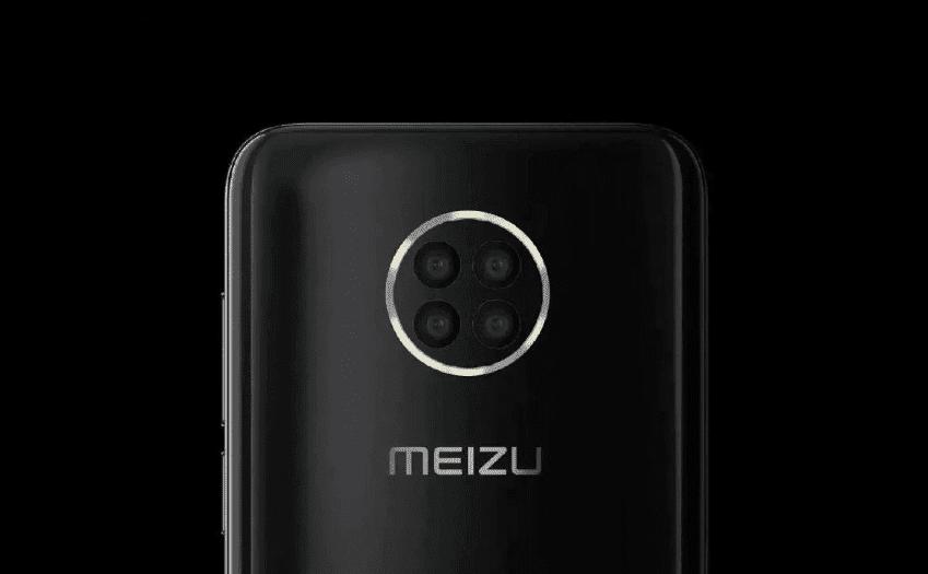 Meizu hark harritu egingo zaitu bere 17 quad kamerarekin!
