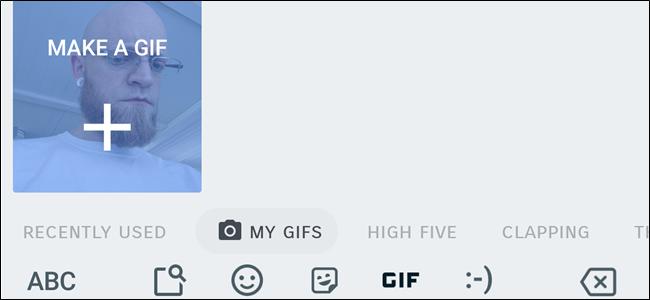 Nola egin GIF Animatuak Google-ko Gboard Teklatua iPhone eta Android-en erabiliz 1