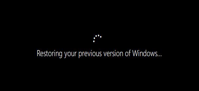 Nola eman denbora gehiago desinstalatzeko Windows 10 Eguneratzeak 1