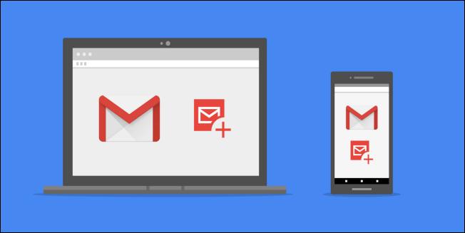 Nola erabili Gmail gehigarri berriak (Dropbox bezala) 1