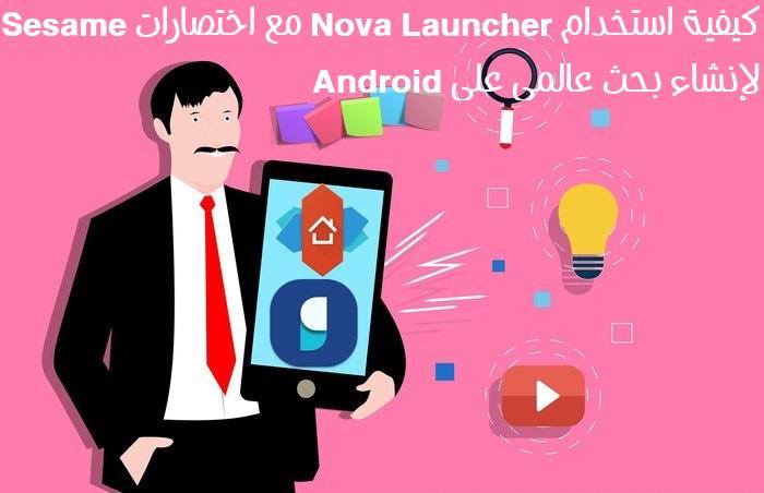 Nola erabili Nova Launcher Sesame lasterbideekin Androiden bilaketa globala sortzeko