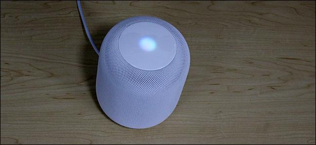 Nola konfiguratu Apple HomePod 1