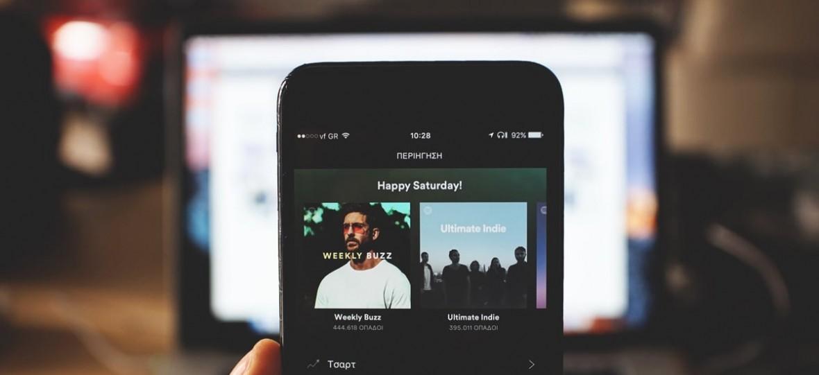 Spotify-ek azkenean artista gogokoen estreinaldien berri emango digu