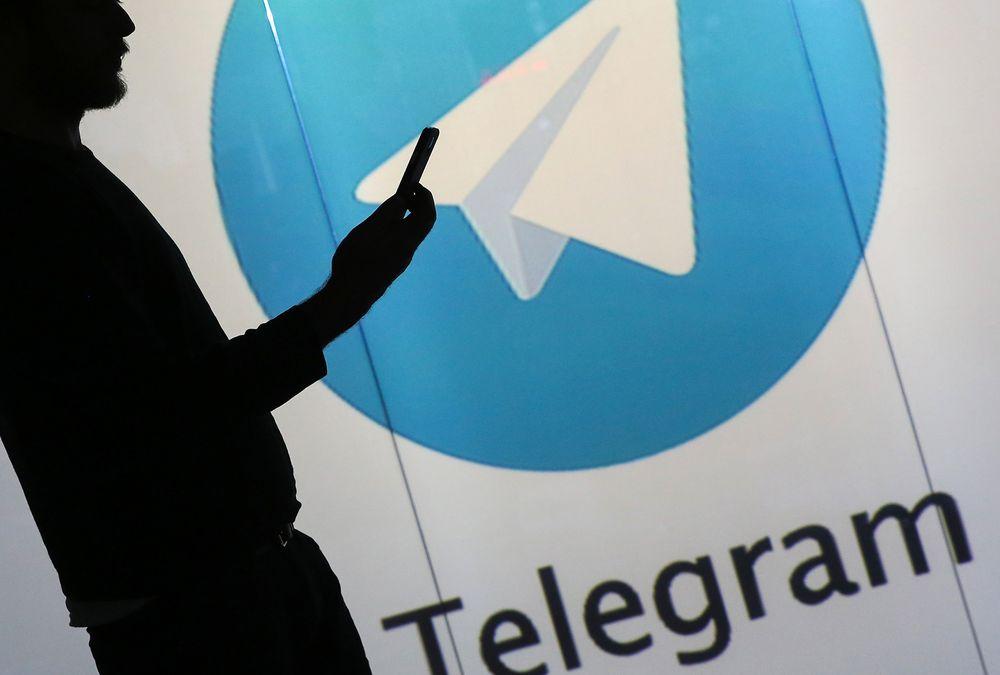 Telegram-ek bideokonferentzien segurtasuna eskainiko du
