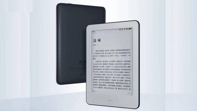 Xiaomi-k bere lehenengo liburu elektronikoa irakurriko du
