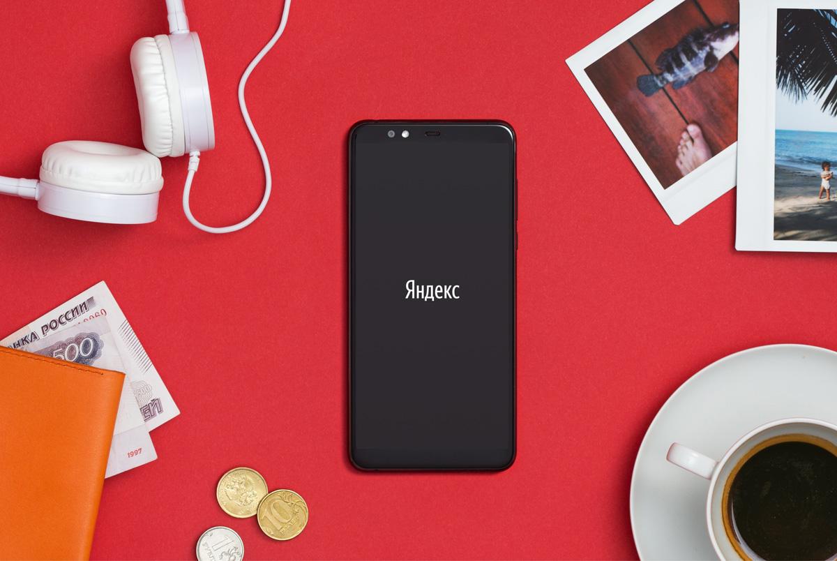 Yandex Telefonoa sartu da!  Hona hemen Yandex Telefonoaren funtzioak!