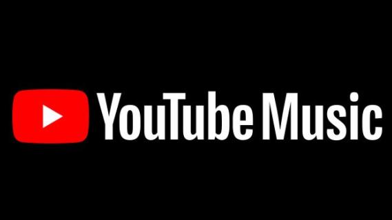 YouTube Musikak funtzio berriak lortzen ditu