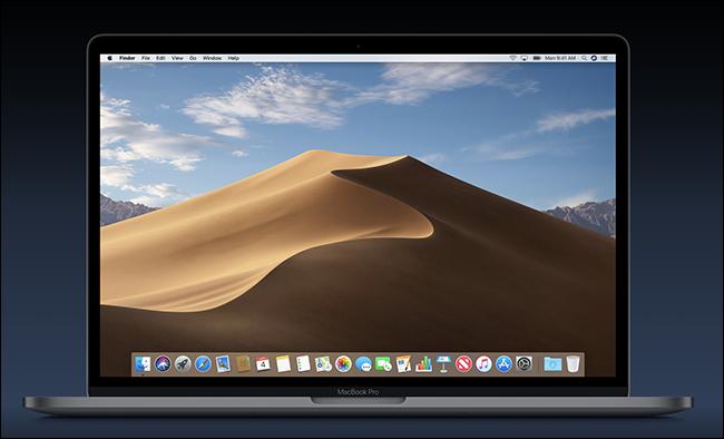 Zergatik ez da ukipen-pantailako Mac bat gertatzen 1
