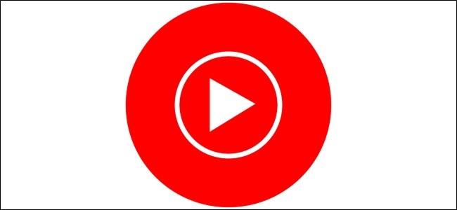Zertan datza benetan YouTube Music? Gorria vs Premium vs Musika Premium 1