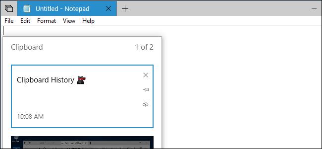 erabiltzea Windows 10garren arbel berria: historia eta hodeiko sinkronizazioa 1